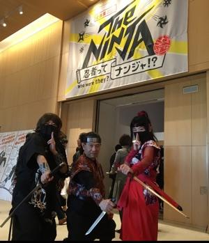 f:id:aichi-ninja:20161024220824j:plain