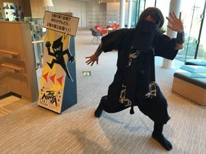 f:id:aichi-ninja:20161024221315j:plain