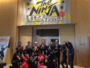 f:id:aichi-ninja:20161024222054j:plain