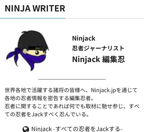f:id:aichi-ninja:20161113094837j:plain
