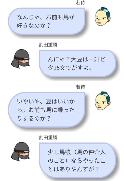 f:id:aichi-ninja:20161113181223j:plain