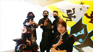f:id:aichi-ninja:20161121101045j:plain
