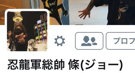 f:id:aichi-ninja:20161219214837j:plain