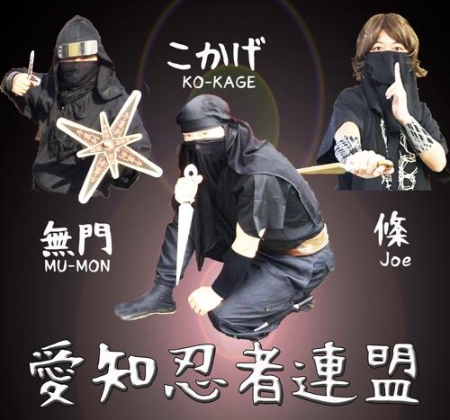 f:id:aichi-ninja:20161222005902j:plain