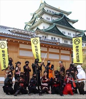 f:id:aichi-ninja:20161231204712j:plain