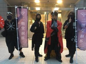 f:id:aichi-ninja:20161231204933j:plain