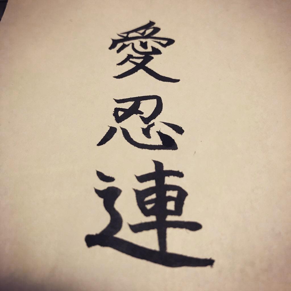 f:id:aichi-ninja:20161231205522j:plain