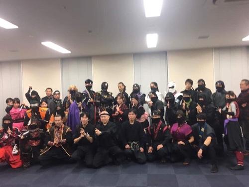 f:id:aichi-ninja:20161231220655j:plain