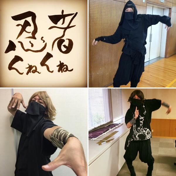 f:id:aichi-ninja:20170105012610j:plain