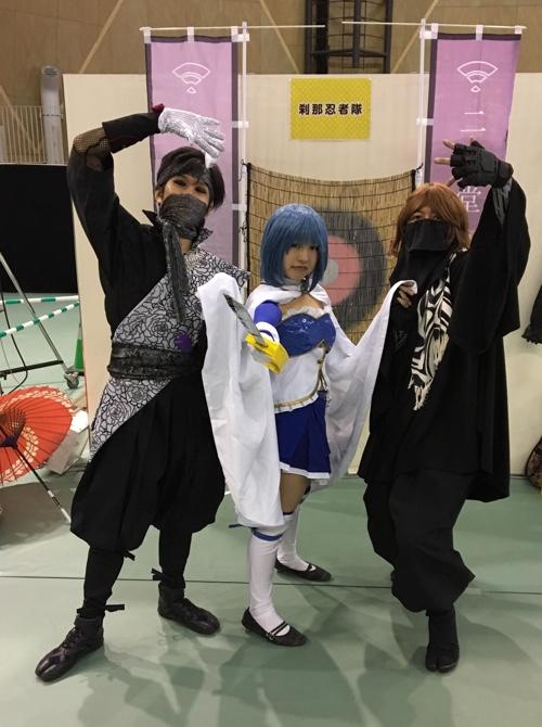 f:id:aichi-ninja:20170107180137j:plain