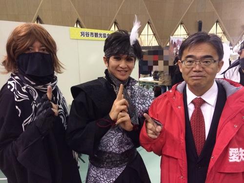 f:id:aichi-ninja:20170107180320j:plain