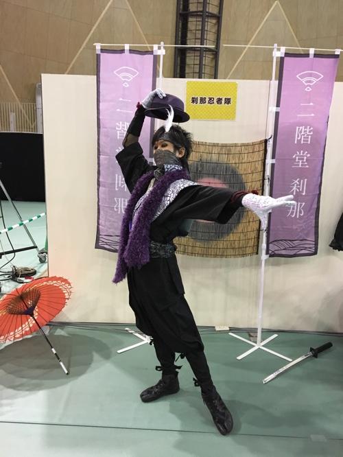 f:id:aichi-ninja:20170107180521j:plain