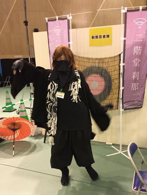 f:id:aichi-ninja:20170109000739j:plain