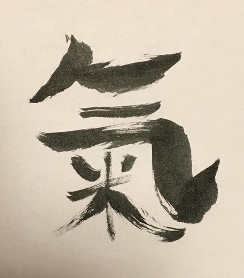 f:id:aichi-ninja:20170112001411j:plain
