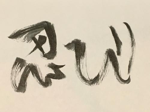 f:id:aichi-ninja:20170122234838j:plain