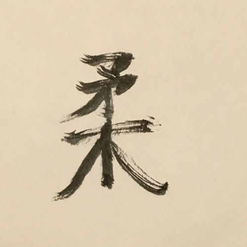 f:id:aichi-ninja:20170127234110j:plain