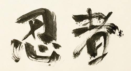 f:id:aichi-ninja:20170201201826j:plain