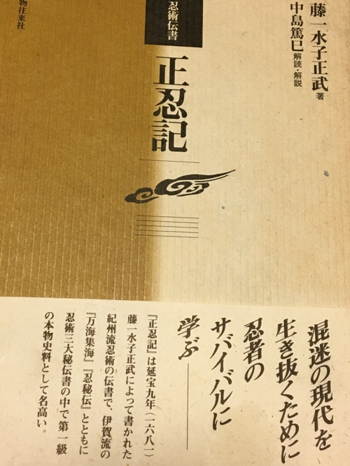 f:id:aichi-ninja:20170211212120j:plain