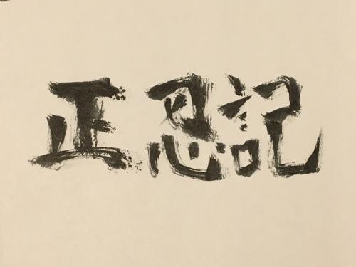 f:id:aichi-ninja:20170211212517j:plain