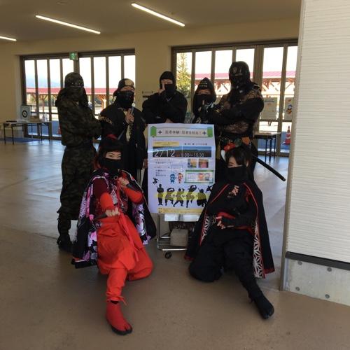 f:id:aichi-ninja:20170213235342j:plain