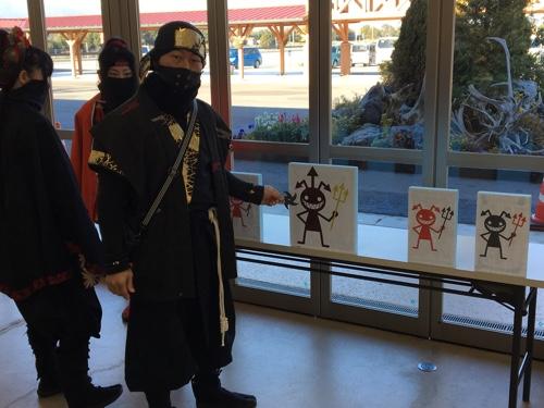f:id:aichi-ninja:20170213235419j:plain