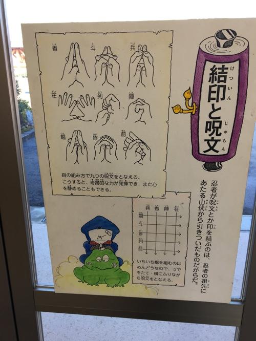 f:id:aichi-ninja:20170213235520j:plain