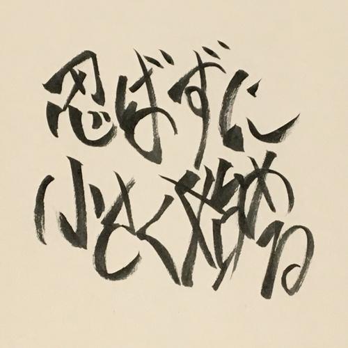 f:id:aichi-ninja:20170218232441j:plain