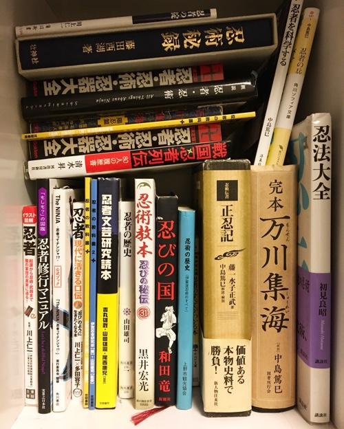f:id:aichi-ninja:20170322015420j:plain