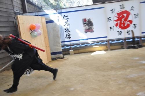 f:id:aichi-ninja:20170322022549j:plain