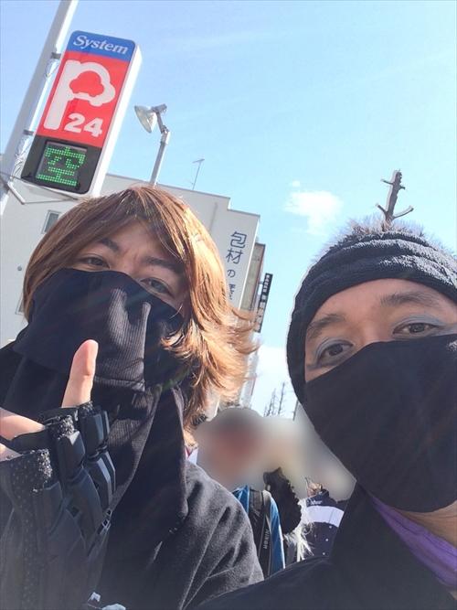 f:id:aichi-ninja:20170403155526j:plain