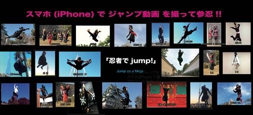 f:id:aichi-ninja:20170406232742j:plain