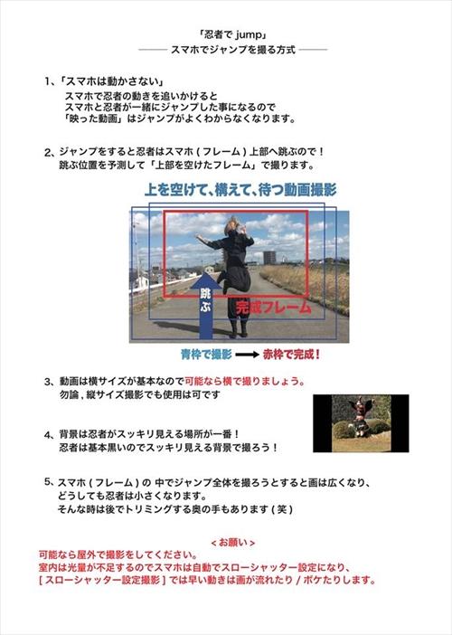 f:id:aichi-ninja:20170407001838j:plain