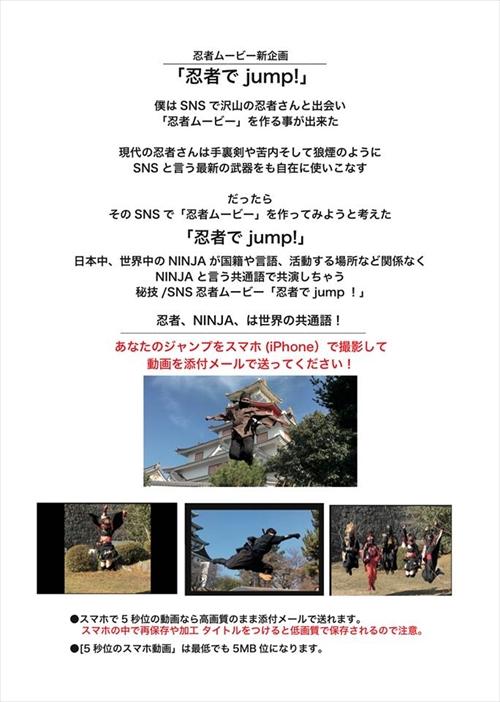 f:id:aichi-ninja:20170407002253j:plain