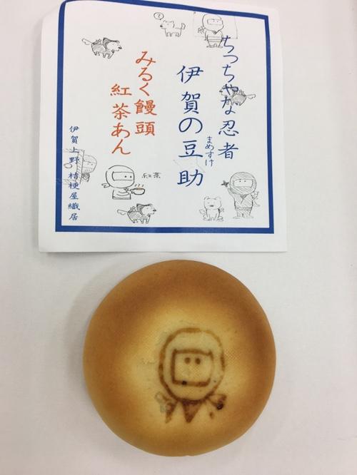 f:id:aichi-ninja:20170413212521j:plain