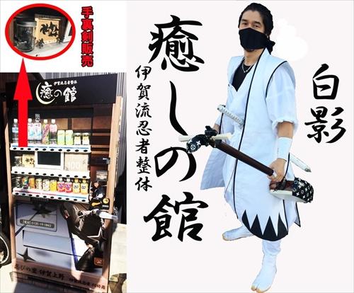 f:id:aichi-ninja:20170417145303j:plain