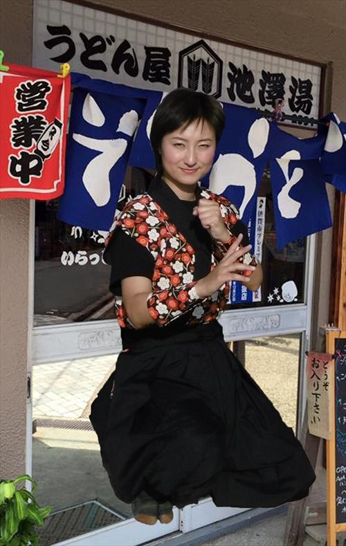 f:id:aichi-ninja:20170417150602j:plain
