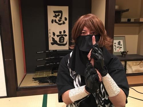 f:id:aichi-ninja:20170525064613j:plain