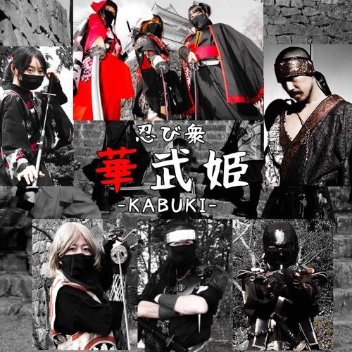 f:id:aichi-ninja:20170525125805j:plain