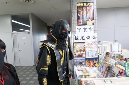 f:id:aichi-ninja:20170525125914j:plain