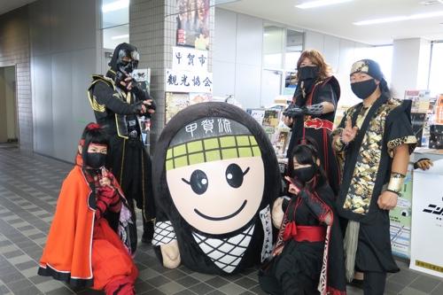f:id:aichi-ninja:20170525125930j:plain