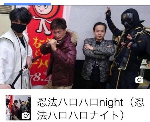 f:id:aichi-ninja:20170527000326j:plain