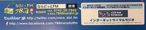 f:id:aichi-ninja:20170527000450j:plain