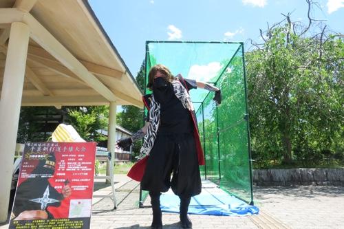 f:id:aichi-ninja:20170601122417j:plain