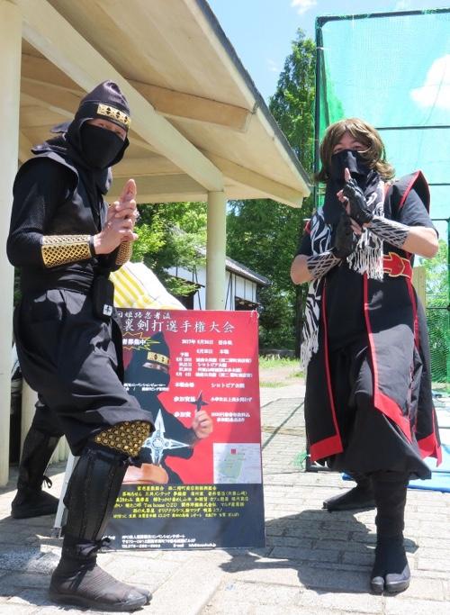 f:id:aichi-ninja:20170601122512j:plain
