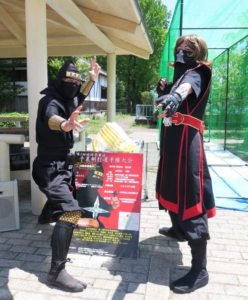 f:id:aichi-ninja:20170606211239j:plain