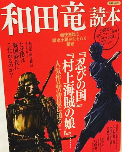 f:id:aichi-ninja:20170701231431j:plain