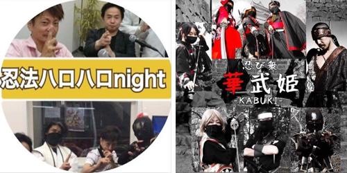 f:id:aichi-ninja:20170730005258j:plain