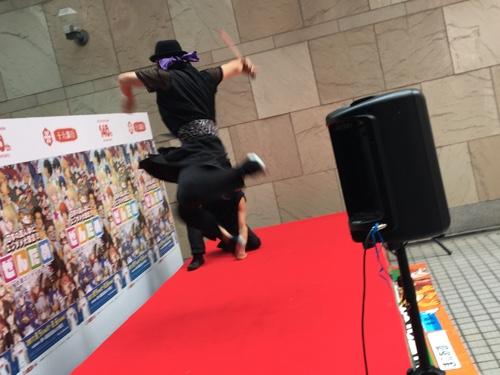 f:id:aichi-ninja:20170805144522j:plain