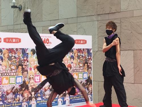 f:id:aichi-ninja:20170805144605j:plain