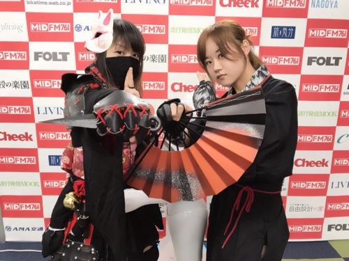 f:id:aichi-ninja:20170822223916j:plain